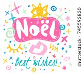 noel best wishes sketch style.... | Shutterstock .eps vector #745593820