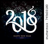 2018 happy new year  abstract... | Shutterstock .eps vector #745603180