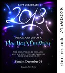 new years 2018 invitation with