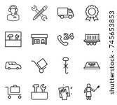thin line icon set   call... | Shutterstock .eps vector #745653853