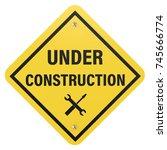 3d rendering under construction ... | Shutterstock . vector #745666774
