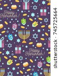 seamless pattern with hanukkah... | Shutterstock .eps vector #745725664