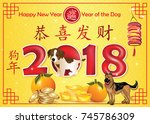 greeting card for the chinese... | Shutterstock . vector #745786309