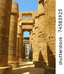Luxor  Magnificent Columns Of...