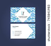 vector visit card template with ... | Shutterstock .eps vector #745841983