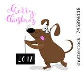 merry christmas vector... | Shutterstock .eps vector #745896118