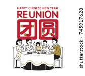 chinese new year reunion dinner.... | Shutterstock .eps vector #745917628