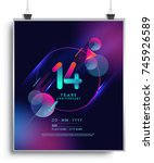 14 years anniversary logo with... | Shutterstock .eps vector #745926589