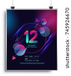 12 years anniversary logo with... | Shutterstock .eps vector #745926670