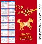 lunar calendar  chinese... | Shutterstock .eps vector #745936270