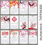 lunar calendar  chinese...   Shutterstock .eps vector #745936300