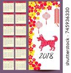 lunar calendar  chinese... | Shutterstock .eps vector #745936330