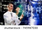 technology engineering | Shutterstock . vector #745987030