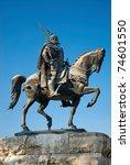 skanderberg statue in tirana...   Shutterstock . vector #74601550
