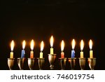 image of jewish holiday... | Shutterstock . vector #746019754