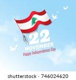 22 november. lebanon... | Shutterstock .eps vector #746024620
