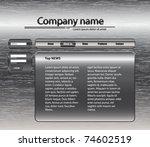 vector website design  metal... | Shutterstock .eps vector #74602519