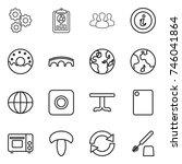thin line icon set   gear ...   Shutterstock .eps vector #746041864