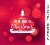 elegant red merry christmas... | Shutterstock .eps vector #746055700