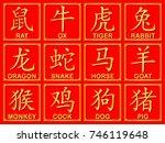 Twelve Golden Chinese Word...