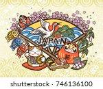 lovely japan concept... | Shutterstock .eps vector #746136100