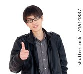 portrait of asian young man - stock photo