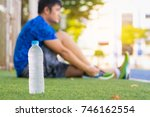 healthy young man athlete is... | Shutterstock . vector #746162554
