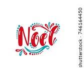 noel. handwriting inscription...   Shutterstock .eps vector #746164450