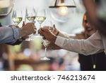 hands of group of people... | Shutterstock . vector #746213674