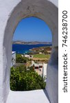 photo from window of the aegean ... | Shutterstock . vector #746238700