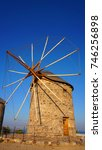 Photo Of Iconic Windmill In A...