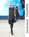 zagreb  croatia   october 28 ... | Shutterstock . vector #746260039