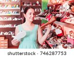 smiling italian  girl is... | Shutterstock . vector #746287753