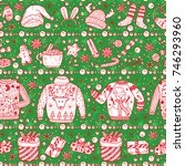 vector christmas seamless... | Shutterstock .eps vector #746293960