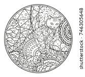 cat. mandala. hand drawn animal ... | Shutterstock . vector #746305648
