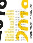 simple line calendar template... | Shutterstock .eps vector #746307220