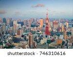 tokyo city skyline with tokyo... | Shutterstock . vector #746310616