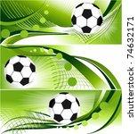 green football banners