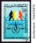 morocco   circa 1984  a stamp... | Shutterstock . vector #746335873