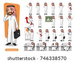 set of businessman saudi arab... | Shutterstock .eps vector #746338570