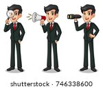 set of businessman in black... | Shutterstock .eps vector #746338600