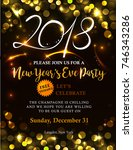new years 2018 invitation with... | Shutterstock .eps vector #746343286