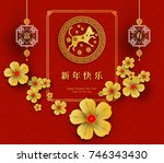 2018 chinese new year paper... | Shutterstock .eps vector #746343430