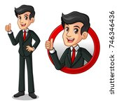 set of businessman in black... | Shutterstock .eps vector #746346436