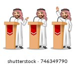 set of businessman saudi arab... | Shutterstock .eps vector #746349790