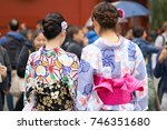 young girl wearing japanese... | Shutterstock . vector #746351680