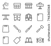 thin line icon set   table lamp ... | Shutterstock .eps vector #746360368