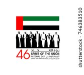 illustration banner with uae... | Shutterstock . vector #746383510