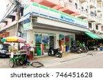 bangkok  thailand  october 2017 ... | Shutterstock . vector #746451628