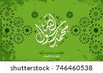 vector of mawlid al nabi.... | Shutterstock .eps vector #746460538